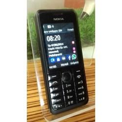 Nokia 301, used