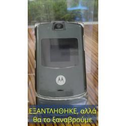 Motorola V3, grey, refurbished