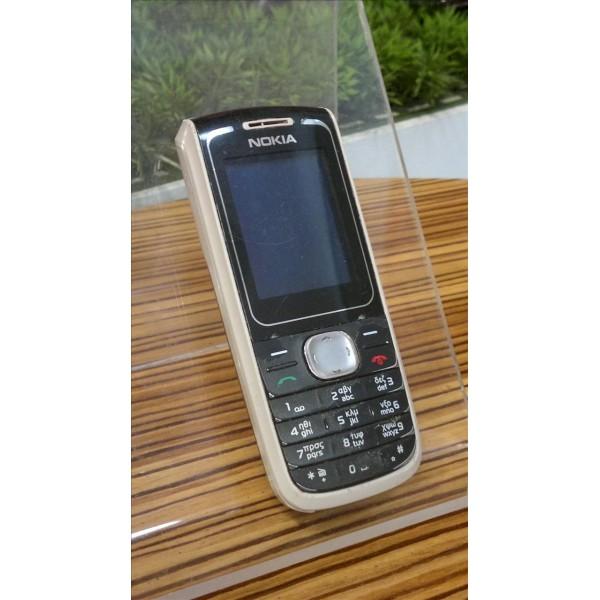 Nokia 1650, used