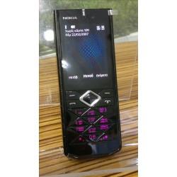 Nokia 7900 Prism, new
